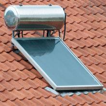 chauffe-eau solaire toiture